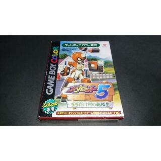 ゲームボーイ(ゲームボーイ)のGBC メダロット5 カブトバージョン / 箱・説明書付き ゲームボーイカラー(携帯用ゲームソフト)