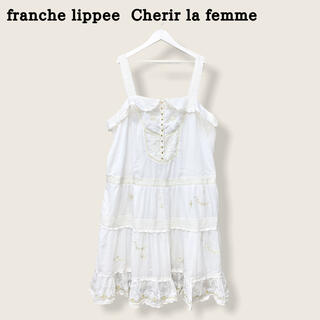 franche lippee - 【franche lippee】刺繍ワンピース Cherir la femme