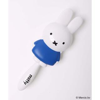 ☆新品未使用☆ miffy ミッフィー ヘアブラシ ブルー 青