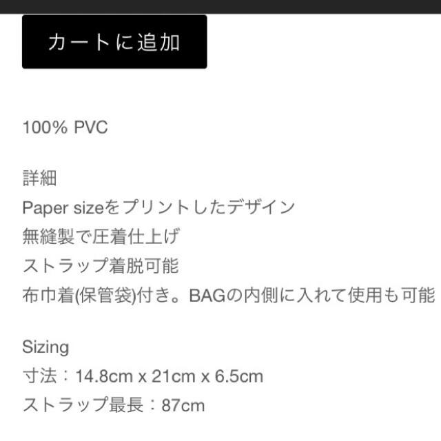 Supreme(シュプリーム)のakira トートバッグ メンズのバッグ(トートバッグ)の商品写真