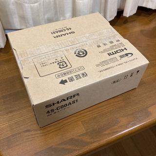 シャープ(SHARP)のシャープ 4Kチューナー 4S-C00AS1 開封のみ メーカー保証期間内(テレビ)