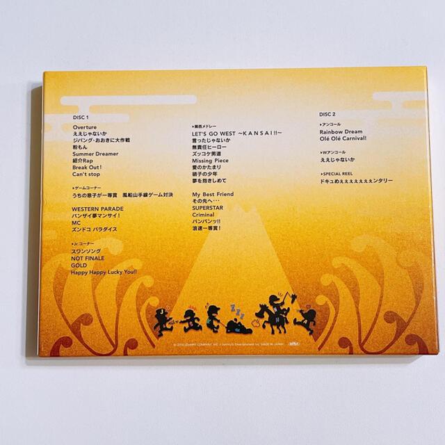 ジャニーズWEST(ジャニーズウエスト)のジャニーズWEST 1stコンサート 一発めぇぇぇぇぇぇぇ! DVD 初回限定盤 エンタメ/ホビーのDVD/ブルーレイ(ミュージック)の商品写真