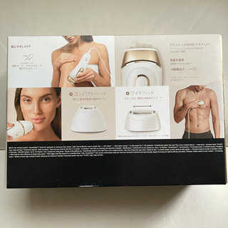 ブラウン(BRAUN)のBRAUN Silk・expert Pro5 IPL式光美容器    最新モデル(脱毛/除毛剤)