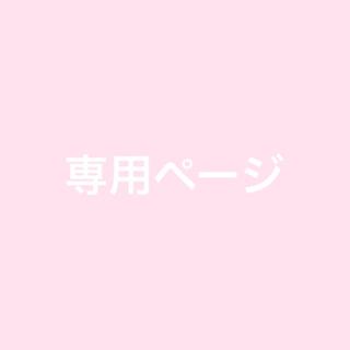 laura mercier - ローラメルシエ クッションファンデ 1C1 SHELL