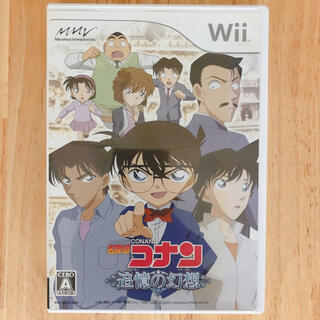 Wii - 名探偵コナン 追憶の幻想(ミラージュ) Wii