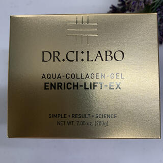Dr.Ci Labo - ドクターシーラボ☆アクアコラーゲンゲルエンリッチLEX20 200g
