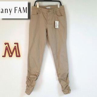 エニィファム(anyFAM)の♥新品♥エニィファム カラー パンツ  サイズ1(チノパン)