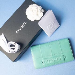 CHANEL - 世界に一つ♪ 極美品 シャネル チョコバー 二つ折り長財布