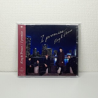 ジャニーズ(Johnny's)のI promise 初回限定盤B(ポップス/ロック(邦楽))