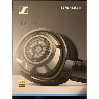 SENNHEISER - SENNHEISER HD800S
