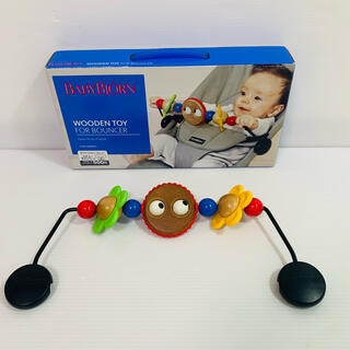 ベビービョルン(BABYBJORN)のベビージョルン バウンサー 木製トーイ 購入時箱付き おもちゃ(その他)