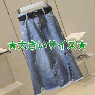 新品♪ダメージデニムスカート ひざ丈 ミディアム丈 大きいサイズ★★★★(ひざ丈スカート)