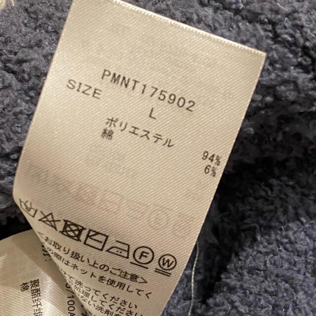 gelato pique(ジェラートピケ)の早い物勝ち♡ジェラピケ   スヌーピー  カーディガン ♡ Lサイズ レディースのルームウェア/パジャマ(ルームウェア)の商品写真