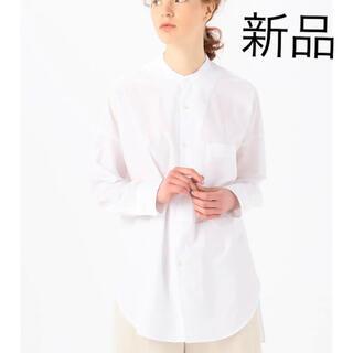 TOMORROWLAND - 【タグ付き新品】2021SS コットン バンドカラーワイドシャツ