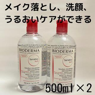 ビオデルマ(BIODERMA)のビオデルマ サンシビオ H2O D クレンジング ウォーター 2本セット(クレンジング/メイク落とし)