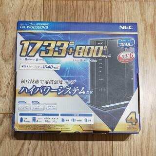 エヌイーシー(NEC)のWiFiルーター Aterm WG2600HS(PC周辺機器)