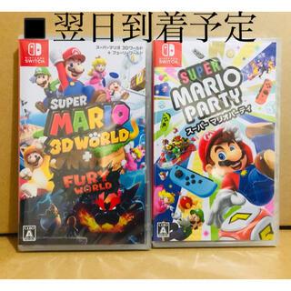 ニンテンドースイッチ(Nintendo Switch)の2台 ●スーパーマリオ 3Dワールド ●マリオパーティ(家庭用ゲームソフト)