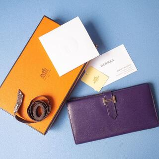 Hermes - 世界に一つだけのカラー♪ 極美品 エルメス ベアン 二つ折り長財布