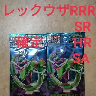 ポケモン(ポケモン)の蒼空ストリーム RRR以上確定(カード)