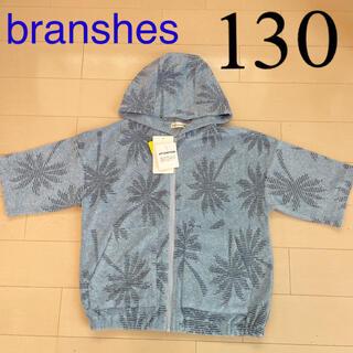 Branshes - branshes☆パーカー 半袖 タオル地 130