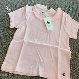PETIT BATEAU - outlet プチバトー 襟付き半袖Tシャツ 8a