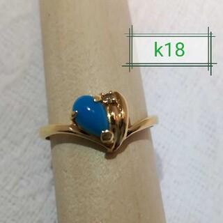 k18 リング