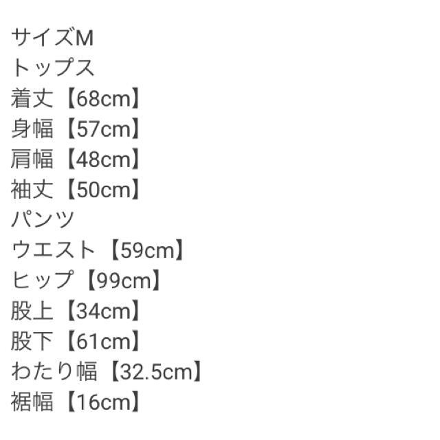 GRL(グレイル)の【新品/未使用】GRLセットアップ レディースのレディース その他(セット/コーデ)の商品写真