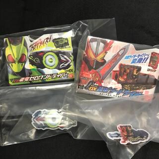 仮面ライダー ベルトピンズ ガチャ セット 新品 ゼロワン セイバー(特撮)