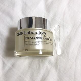 CNP - CNP Laboratory プロポリスアンプルオイルインクリーム 50g