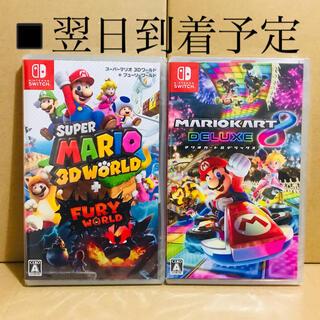 Nintendo Switch - 2台 ●スーパーマリオ 3Dワールド ●マリオカート8   Switchソフト