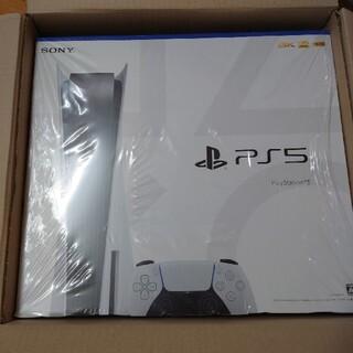 PlayStation5 ディスクドライブ搭載版