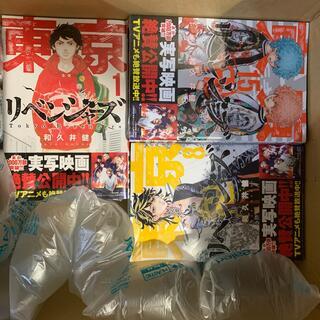 講談社 - 東京卍リベンジャーズ 漫画 1巻~22巻セット シュリンク付