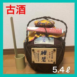 琉球 泡盛 沖酒協 紺碧 シュロ巻き 甕 壷 古酒 43度 5.4ℓ ツボ(焼酎)