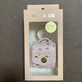 PAUL & JOE - 新品未開封 ポールジョー PAUL&JOE AirPodsケース