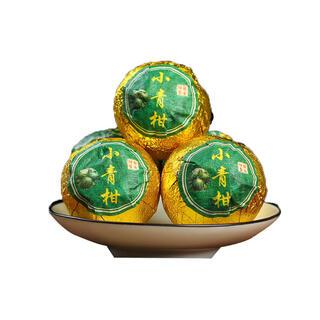 宮廷プーアル小青柑10個セット 中国茶 フルーツティー 健康茶 プーアル茶