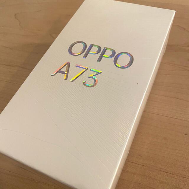 OPPO(オッポ)のOPPO A73 ネイビーブルー   新品 スマホ/家電/カメラのスマートフォン/携帯電話(スマートフォン本体)の商品写真