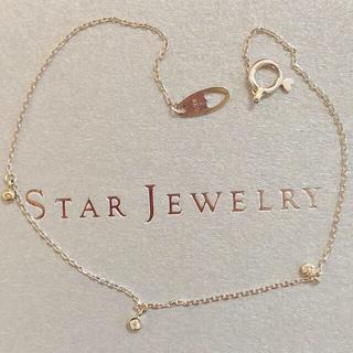 STAR JEWELRY - star jewelry k10 ダイヤモンドブレスレット