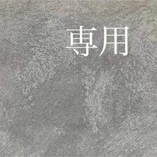 MENARD - メナード フェアルーセント 薬用ホワイトセラム 96mL