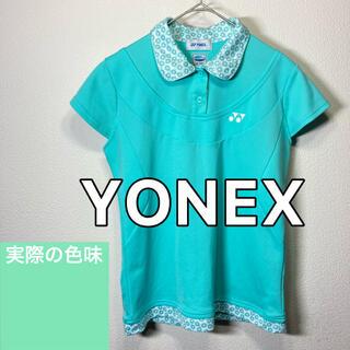 ヨネックス(YONEX)のYONEX ヨネックス ポロシャツ レディース Lサイズ ミントグリーン(ウェア)