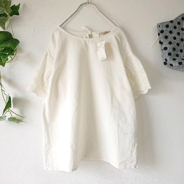 SM2(サマンサモスモス)のSM2 *新品 スカラップ袖ブラウス* レディースのトップス(シャツ/ブラウス(半袖/袖なし))の商品写真