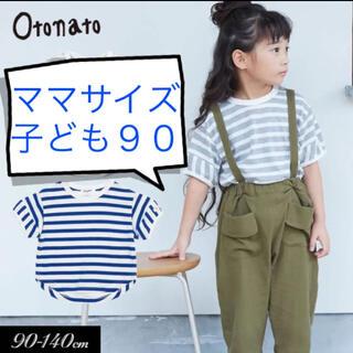 フタフタ(futafuta)のotonato 裾ラウンドボーダーTシャツ(Tシャツ/カットソー)