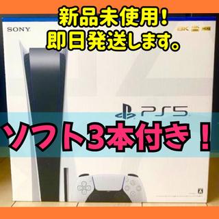 SONY - プレイステーション5 本体 CFI-1000A01 ディスクドライブ搭載モデル