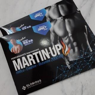 マーチンアップ MARTIN-UP (ダイエット食品)