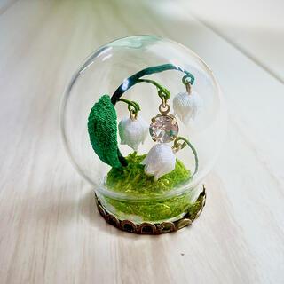 【❗️再販❗️】スワロフスキーとすずらんの小さなドーム(インテリア雑貨)