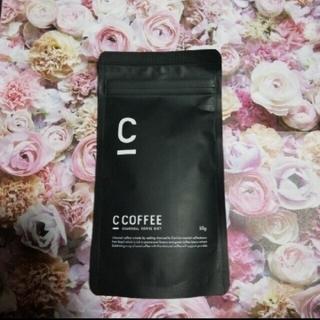 チャコールコーヒーダイエット シーコーヒーダイエット 50g