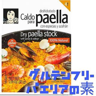 カルディ(KALDI)の日本珈琲貿易 カルメンシータ シーフードパエリアの素 キャンプ 登山飯キャンプ飯(インスタント食品)