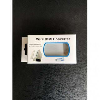 Wii to HDMI コンバーター 変換 アダプタ 変換機 コンポジット(その他)