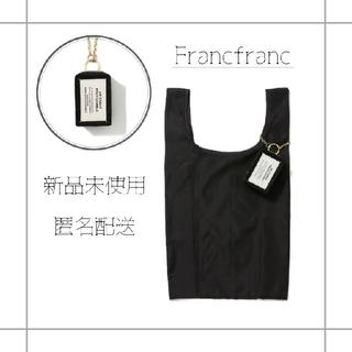 フランフラン(Francfranc)のFrancfranc エコバック タイポ(エコバッグ)