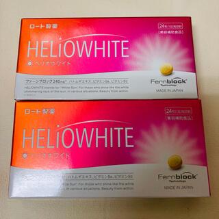 ロート製薬 - ヘリオホワイト 24粒×2