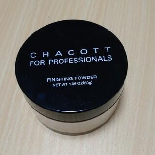 CHACOTT - チャコット フィニッシングパウダー 766 オークル02